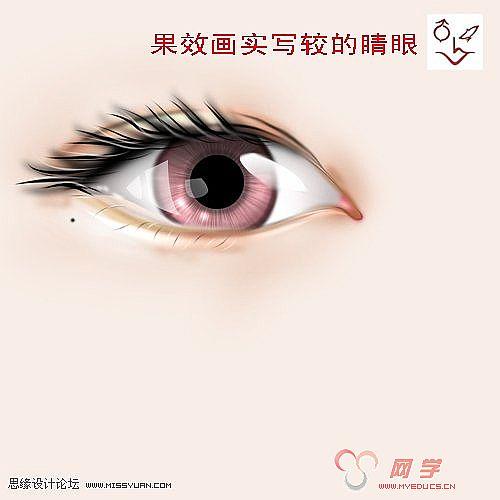 眉画法步骤图解一字眉画法韩式平眉一字眉画法