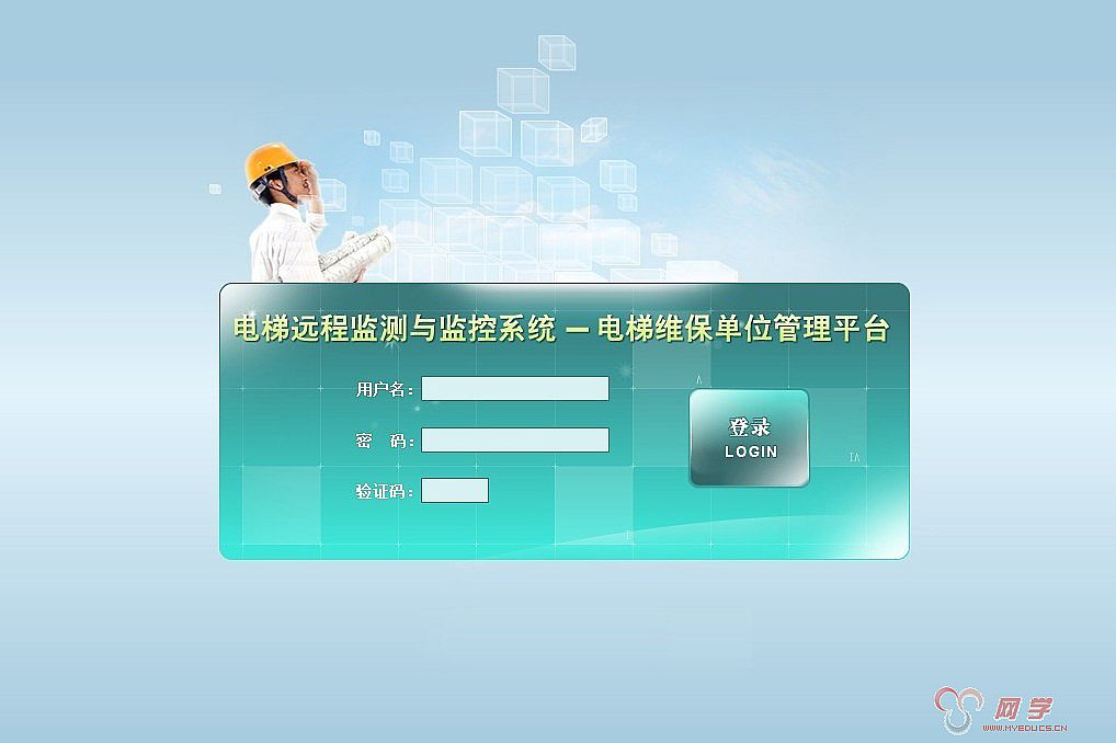 网站设计界面-界面设计