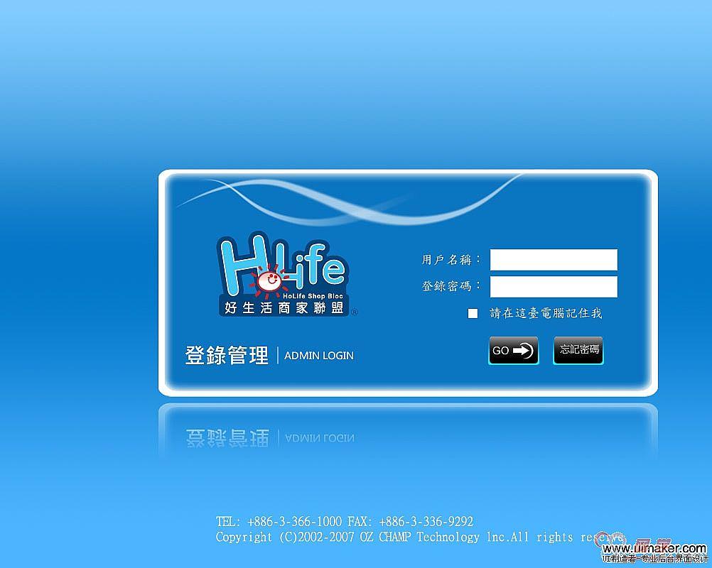 网学 网页素材 网站设计界面-界面设计,后台界面 > 正文   设计下载