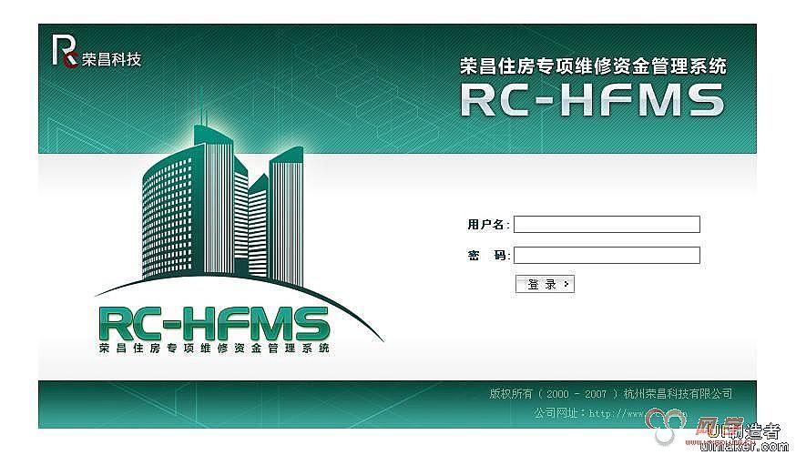 地产网站管理界面设计