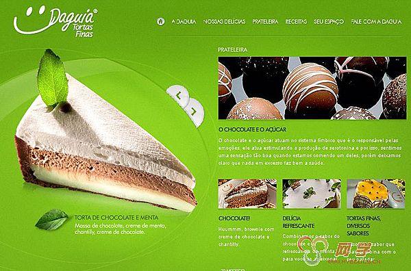绿色主题网页设计欣赏