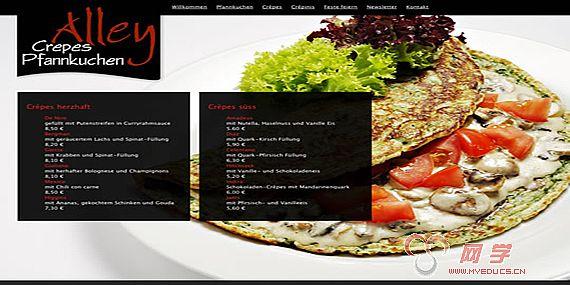 美食网页设计欣赏_网学