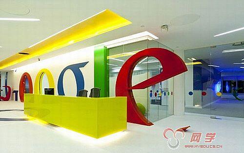 走进谷歌新伦敦办公室:游乐场风格(图)