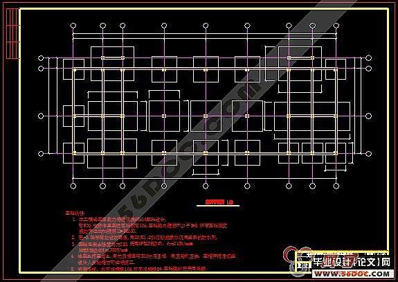结构计算部分选取一榀框架进行手算