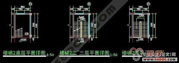 设计(pkpm电算) 六层框架结构公司综合办公楼设计