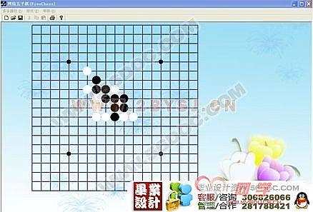 五子棋游戏的设计与实现(网络版双人对战)_网学图片