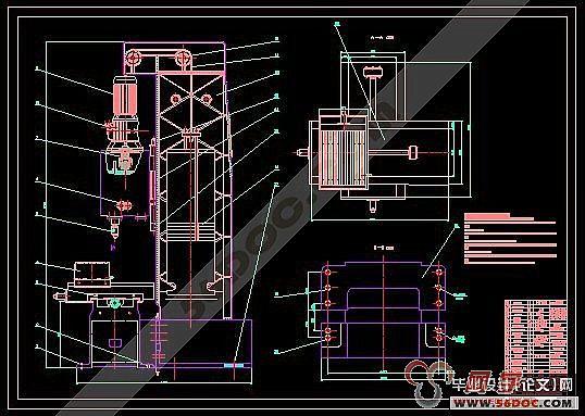 对于数控多工位钻床的主体结构