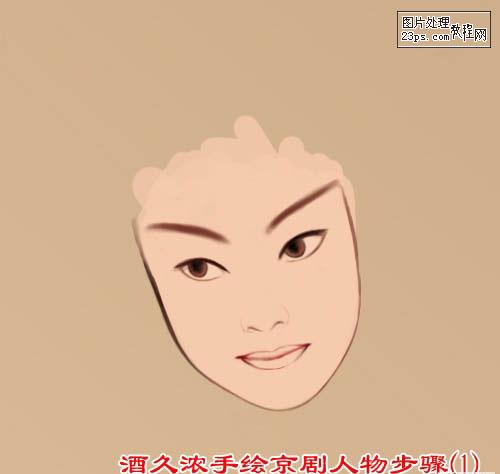 oshop超强手绘漂亮的京剧花旦实例图片